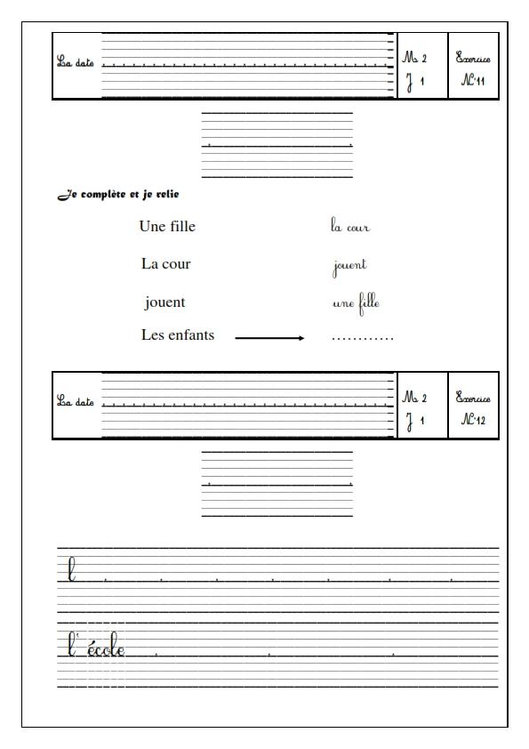 exercices-de-cahier-de-classe-3eme-francais_006