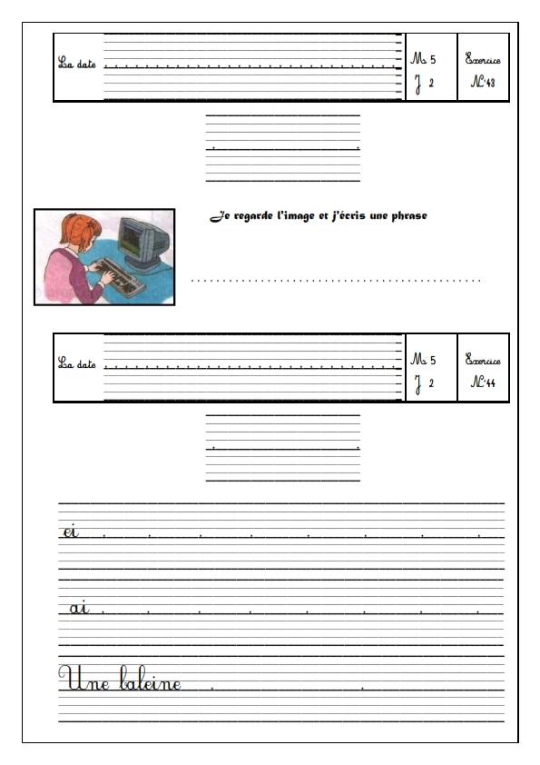 exercices-de-cahier-de-classe-3eme-francais_022