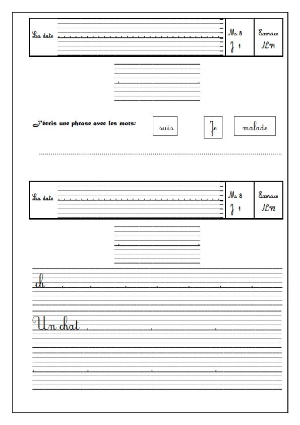 exercices-de-cahier-de-classe-3eme-francais_036