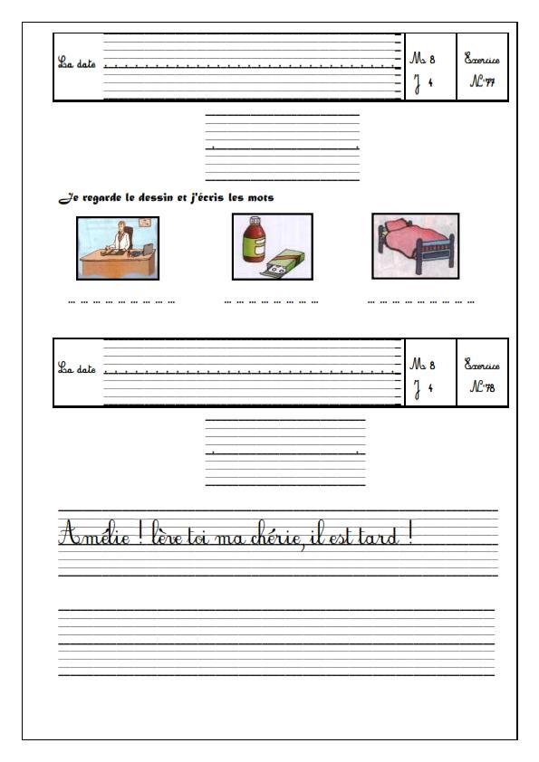 exercices-de-cahier-de-classe-3eme-francais_039