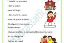 Photo of les règles de l'école