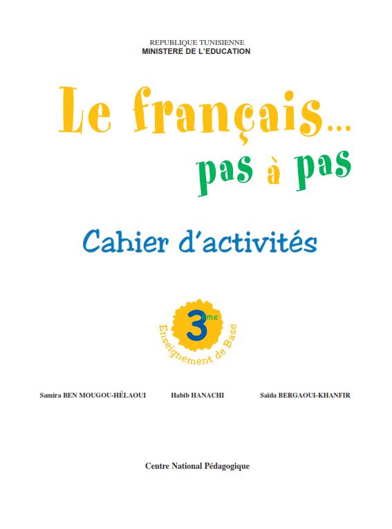 Livre De Francais Cahier D Activites Pour Les Eleves De La