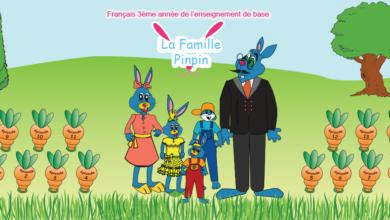 Photo of تطبيقات أندرويد La Famille Pinpin