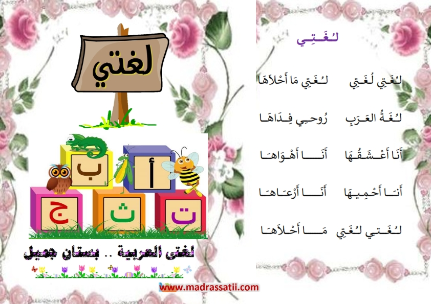 Pin By Roses Jouri Crocher On النظافة Place Card Holders Place Cards Cards