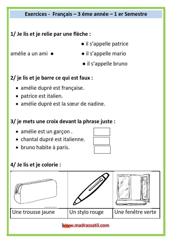 Exercices Francais 3 Eme Annee 1 Er Semestre موقع مدرستي