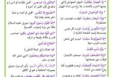 Photo of شرح و تفسير سورة التكوير