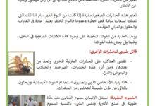 Photo of منافع العنكبوت – فوائد العنكبوت – علاقة العناكب بالانسان