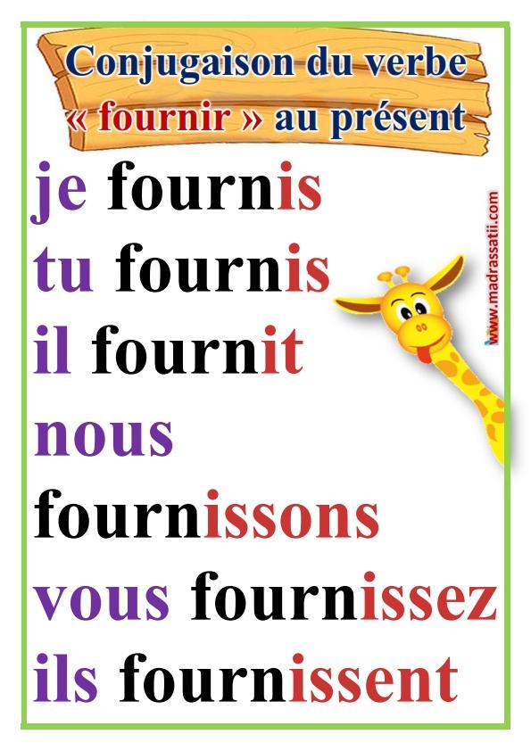 Affichage Conjugaison Des Verbes De 2 Eme Groupe Au Present موقع مدرستي