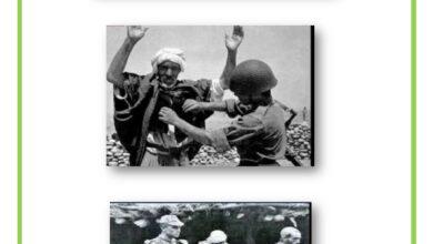 """Photo of حكم وأقوال حول """"عيد الاستقلال"""""""