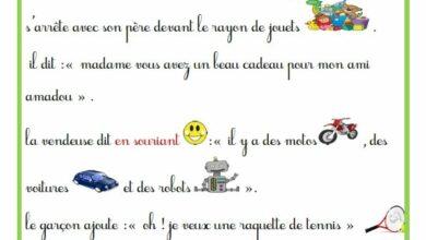 صورة production écrite – l'anniversaire d'amadou