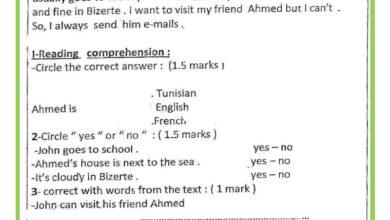 Photo of English test n°3    – 6 eme
