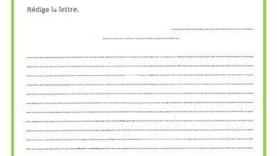 Photo of Examen de passage en production écrite 3 ème trimestre 6 ème année – Sujet: écrire une lettre