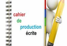 Photo of cahier de production écrite