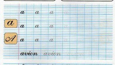 Photo of cahier d'écriture