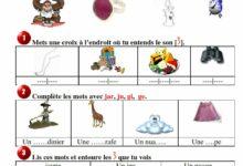 Photo of cahier de révisions français – pour réviser et s'entraîner