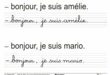 Photo of français –  messages de 3 ème  année