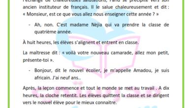 صورة lecture 1er trimestre 4 ème année la rentrée scolaire