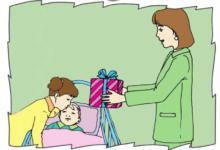 Photo of مشاهد البنية و الطفل و الرضيع – للسنة الثانية