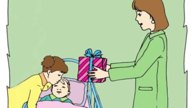 صورة مشاهد البنية و الطفل و الرضيع – للسنة الثانية