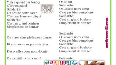 صورة chanson solidarité 5ème année