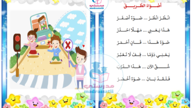 Photo of محفوظات أنشودة سبحانه الخالق