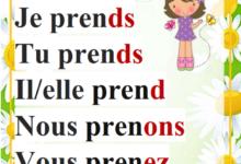 صورة affichage conjugaison des verbes prendre apprendre et comprendre au présent et au passé composé
