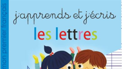 Photo of mon premier français j'apprends et j'écris les lettres