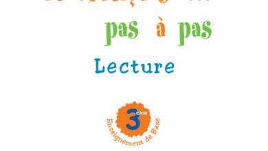 Photo of Le français … pas à pas Lecture 3 ème année enseignement de base