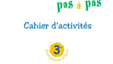 Photo of Le français … pas à pas cahier d'activités 3 ème année enseignement de base
