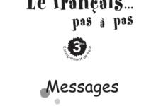 صورة Messages le français … pas à pas 3ème année de l'enseignement de base