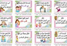 Photo of وصف الأم ، خصال الأم، قيمة الأم، دور الأم في الأسرة – أمي – معلقات