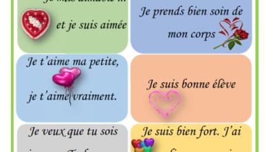 Photo of Des cartes d'affirmations positives pour mes enfants