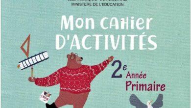 Photo of Mon cahier d'activités 2ème Année Primaire