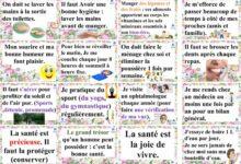 Photo of Affichage santé et bien être -19 pages