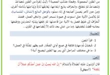 صورة المهن : مهنة الخزاف