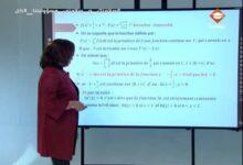 صورة حصة مراجعة في مادة الرياضيات لتلاميذ البكالوريا شعبة العلوم التجريبية|الحصة الأولى